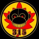 Group logo of #315 Robot Monkeys
